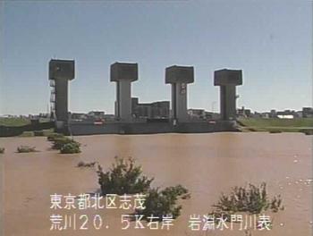 6)岩淵水門2019年10月13日 午後12時の様子(あたり水没).jpg