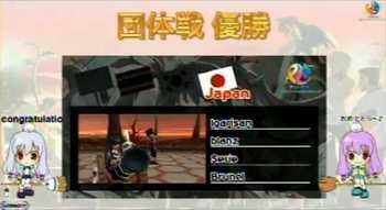 t_05)団体戦優勝(日本).jpg
